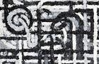 Il percorso 4 - 2012, olio su tela, cm 40x50